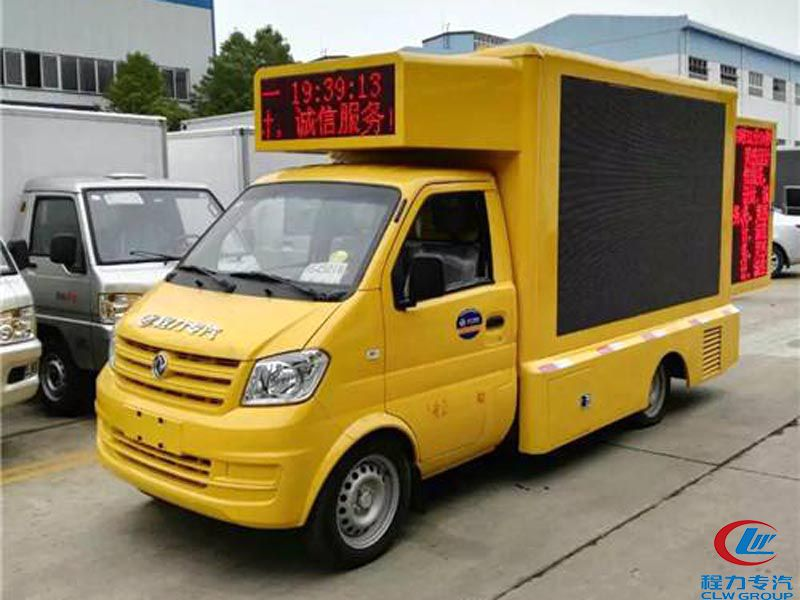 dongfeng LED truck1