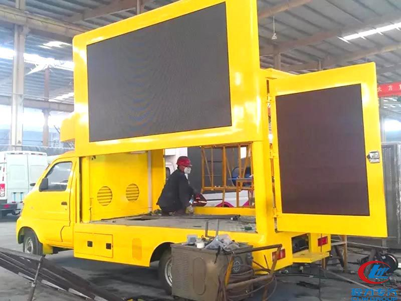 Forland led truck17
